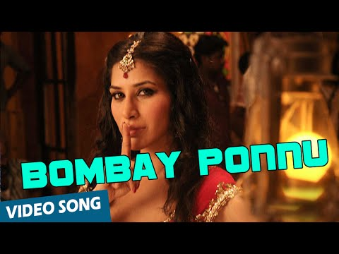 Bombay Ponnu Official Video Song | Vedi | Vishal | Sameera Reddy