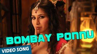 Bombay Ponnu  Song | Vedi | Vishal | Sameera Reddy