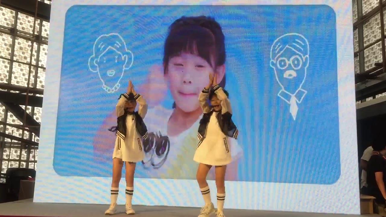 左左右右YonyZony~臺北花博流行館~眼睛體操 - YouTube
