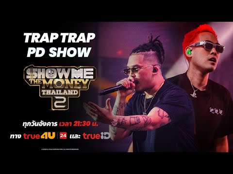 [ SMTMTH2 ] TRAP TRAP SHOW | PD SHOW & Team Selection | HIGHLIGHT