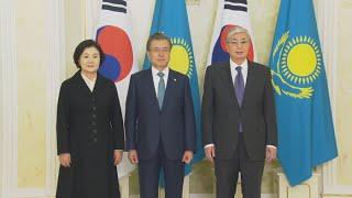 """문 대통령 """"카자흐 비핵화, 한반도 평화여정에 큰힘"""" / 연합뉴스TV (YonhapnewsTV)"""