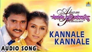 Kannale Kannale - Aham Premasmi -  Kannada Movie