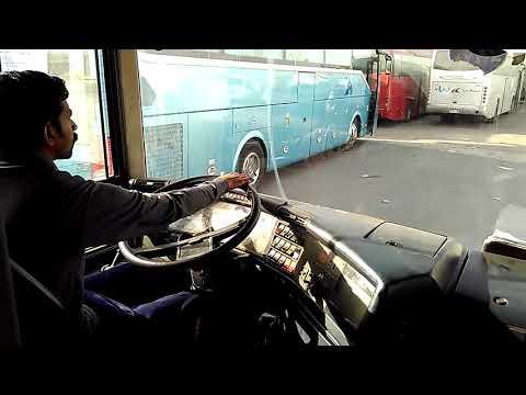 Hafil Neoplan VIP bus test drive
