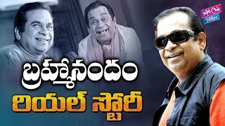 Brahmanandam Real Life Story Biography Unknown Facts YOYO Cine Talkies