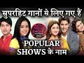 Indian TV SHOWS name BASED on Popular bollywood songs