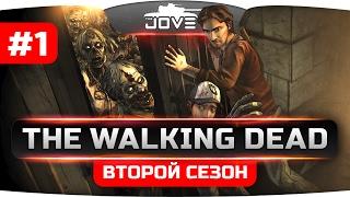 Что будет с Клементиной? ● The Walking Dead: Season 2 #1.