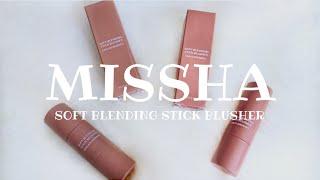 Review: Missha Soft Blending Stick Blusher (Pecan Brown + Mud Brown)