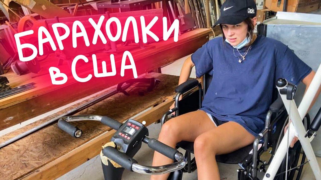 Секонд хенд в США/@Polina Sladkova  @Margo Sladkov