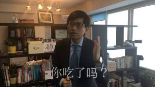 ジャックリー一言中国語講座#1~10