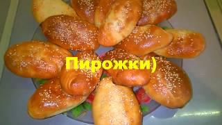 Пирожки с картошкой в духовке /Пошаговый рецепт пирожков