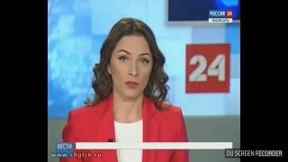 Мама Viki show новости! Россия 24 Роза Соловьёва.Мама вики!!!!!!!!