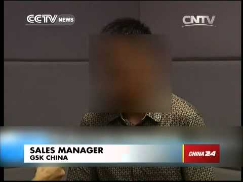 Police close investigation on GSK China's bribery case