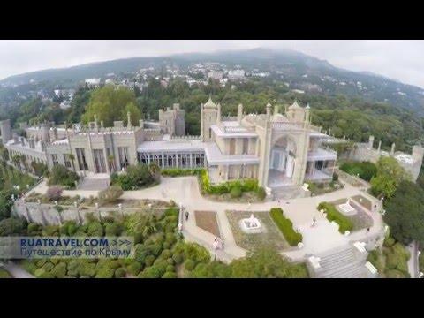 Экскурсионный тур в Крым 11 дней.   ruatravel.com