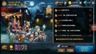 Mystic Heroes Game Play_2서버/두두부