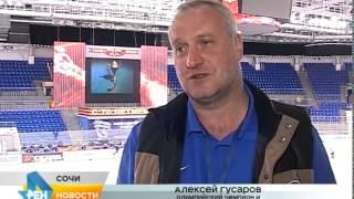 Скачать Хоккеисты из 63 регионов России продолжают борьбу в Сочи Новости Сочи Эфкате