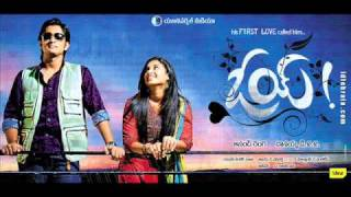 Oy! Telugu Movie BGM - Yuvan