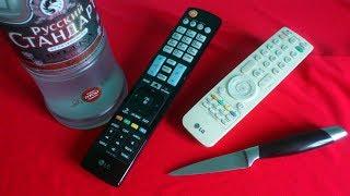 Как быстро разобрать пульт ножиком и ремонт с помощью водки :)
