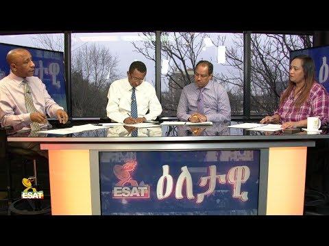 ESAT Eletawi Mon 31 Dec 2018