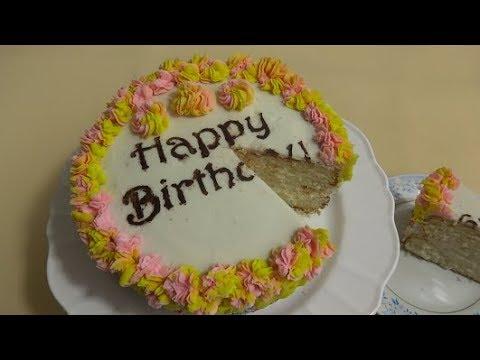 Birthday Cake کیک سالگره
