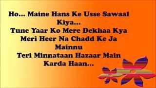 Heer Song Full Lyrics Video - HD Quality - Singh Saab the Great Movie