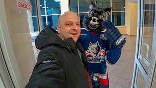Драка в хоккее | Поездка в Нижнекамск | Нас оштрафовали