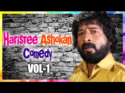 Harisree Ashokan Comedy Scenes | Malayalam Comedy Scenes | Video Jukebox | Vol 1 | Dileep, Innocent