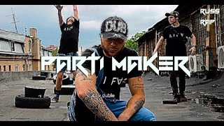 Pika-Party Maker Official English Clip. Пати Мейкер Официальный Английский Клип