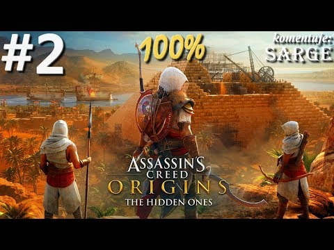 Zagrajmy w Assassin's Creed Origins: The Hidden Ones DLC (100%) odc. 2 - Wielki kamieniołom Tacyta