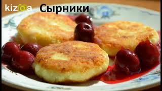Слайд-шоу: Блюда русской кухни