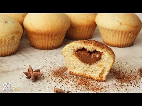 Вкуснейшие Домашние Кексы (Маффины). Кексы с Вареной Сгущенкой. Очень Простой Рецепт.