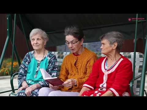 Реабилитация после инсульта в подмосковном пансионате для пожилых и престарелых| Sm-pension.ru