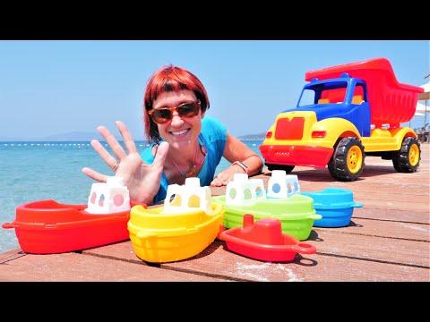 Машинки и лодочки на пляже. Маша Капуки Кануки и игрушки. Развивающее видео для детей