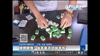 """赌场""""老千""""亮绝活揭老底,让你十赌九输 输个明白!"""