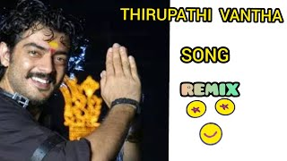 Thirupathi vantha  song    Remix    use 🎧 for better experience