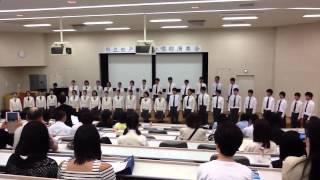 松戸市立松戸高校合唱部.