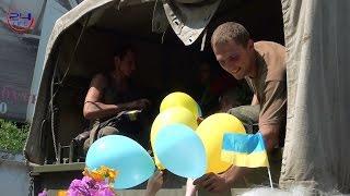 Повернення солдат додому з зони АТО