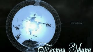 Запретная Физика. Теория Эфира(В подлинной таблице Менделеева был Эфир. Ячейка для Эфира располагалась в нулевой группе с инертными газам..., 2013-08-07T08:12:43.000Z)