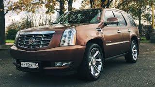 Cadillac Escalade  Реально не ломается?