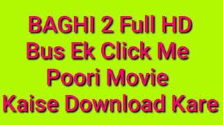 BAGHI 2 Full HD Movie 2018 Bus Ek Click Me Poori Movie Kaise Download Kare