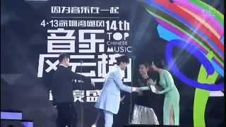 20140413音樂風云榜 張杰部分~最受歡迎男歌手~年度飛躍大獎~~演唱《他不懂》~JasonZhang/ZhangJie