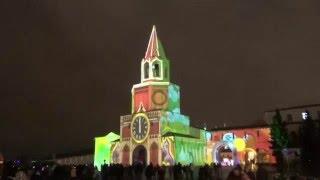 Световое шоу на Спасской Башне Казанского Кремля (23.12.15)