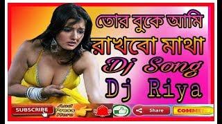 Tor buke Ami rakhibo Matha DJ song Dj Riya