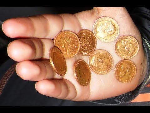 Фитрости при поиске монет.