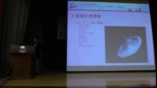 Publication Date: 2017-02-27 | Video Title: 中華聖潔會靈風中學-李栢燊主任