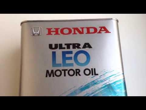 Масло Honda Ultra Leo 0W20