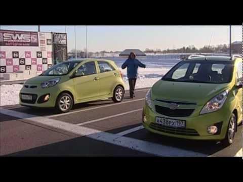 2011 Chevrolet Spark Vs Kia Picanto / Тест-драйв (Часть 2)