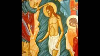Theophany Hymns تراتيل عيد الظهور الإلهي
