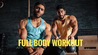 تمرين الجسم كامل في جلسة واحدة   Full body workout