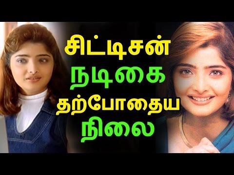 சிட்டிசன் நடிகை தற்போதைய நிலை   Tamil Cinema News   Kollywood News   Tamil Cinema Seithigal