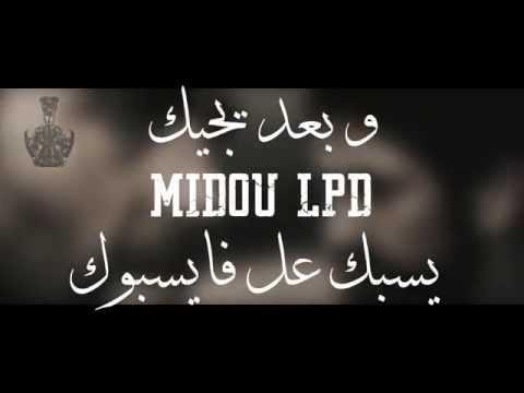 Psyco-M Anonyme [Clip Video] HD